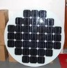 40W Mono Roundness Solar Module