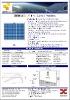 40W PV Module/Solar Panel ZXP040W18V-15601