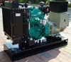 50kw cummins electric governor diesel generator with low fuel consumption