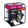 (5GF-L)5KW air cooled portable diesel generator
