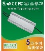 5V/7A waterproof led power supply