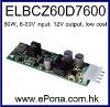 6-30V wide input 60W Car Player Power Supply