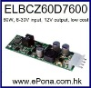 6-30VDC wide input 60W DC to DC Power Converter