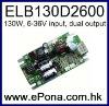 6-36V wide input range 130W DC DC Car Power Supply