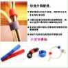 6 packing nylon fabric cable tie