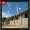 600W Windmill generator,3 Years Free Maintenance,High Efficiency