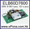 60W LCD Power Supply