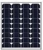 60W monocrystalline solar panels solar module solar photovoltaic panel solar pv panel solar home system