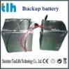 60v 40Ah street light rechargeable battery