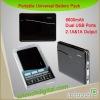 6600mAh Universal USB Battery Pack For iPad 2