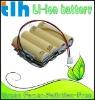 7.4V 4400mAh GPS lithium ion battery pack