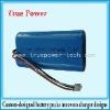 7.4v 2200 mAh li-ion battery pack