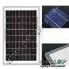 8-12W monocrystalline solar panel