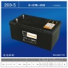 8.4V NI-MH Rechargeable Battery 110mAh, 100H7D