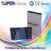 800mAh E350 batteries li-ion for Samsung