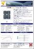 8W PV Module/Solar Panel ZXM008W18V-12501