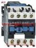 A.C contactor 3VU1340-2MC0