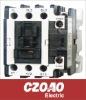 AC contactor(CN-23)