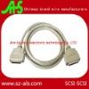 ALS SCSI CABLE