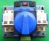 ATS Dual Power Automatic Tranfer Switch