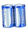 Alkaline battery(AA,AAA,C,D,9V size)/ C dry battery