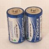 Alkaline battery(AA,AAA,C,D,9V size)/ C size dry battery