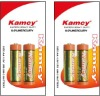 Alkaline battery LR6 AA AM3 1.5V