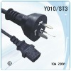 Argentina power supply  cord