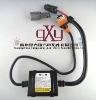 Auto head light HID xenon ballstn adaptor,convertor,connector