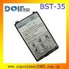 BST-35 battery for S.E K300