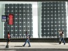 Bankable 100w mono-crystalline solar panel with TUV UL CEC