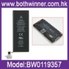 Battery For iPhone4