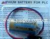 Battery LIBAT-H