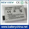Battery for LP-E8 LPE8 Digital Camera Rebel T3i T2i EOS 550D 600D Kiss X5