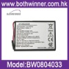 Battery for MIO P350/P550