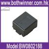 Battery for Panasonic VW-VBG130