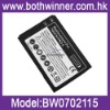 Black battery for HTC TOUCH PRO 2