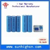 Blood gas system lithium battery