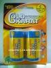 C Size R14P Battery 1.5v
