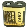 CR-P2 Lithium battery_DESAY03