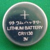 CR1130 3V Lithium button/coin cell battery