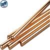 Carbon Earth Rod/Ground Rod