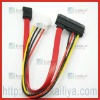 Colorf SATA Cable Packed In PE Bags