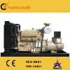 Cummins diesel generator set 680HP/500KW