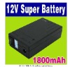 DC 12V 1800mAh Super Rechargeable Battery