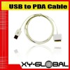 DC power cable with good quality