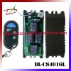 DL-CS4016L shenzhen electric remote control