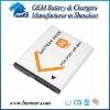 Digital Battery BM-SON-BN1 for camera SW series