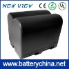Digital Camcorder Battery BT-L441(Rechargeable Battery)