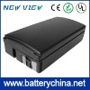 Digital Camcorder Battery Pack BP-711
